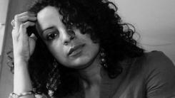 Guillermina Ramírez